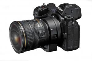 Nikon FTZ mount adapter1